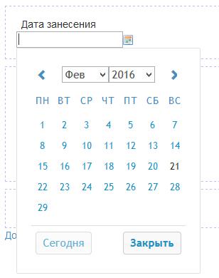 Поле Дата
